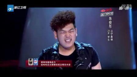 陈俊彤 120803 中国好声音