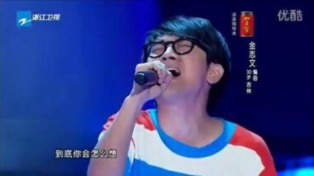 【爱逗】『中国好声音』第四场_tan8.com