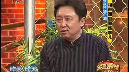 郭德纲相声 岳云鹏于谦 清晰版 最新视频 天津卫视