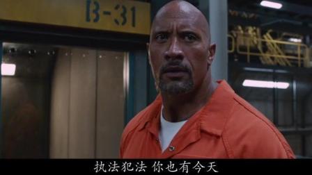 巨石强森入监狱, 里面的罪犯个个怒了, 全是被他亲手抓捕的