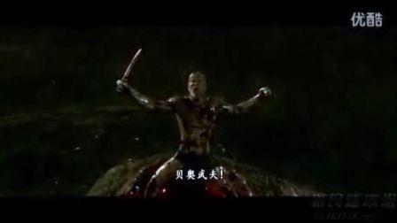 CGL《贝奥武夫》北海的诅咒 01:王者之路