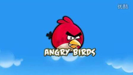 碉堡了!《愤怒的小鸟》物理控制器