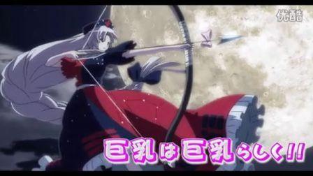 《東方》『幻想万華鏡「泡沫 悲伤的桃源」PV』予告