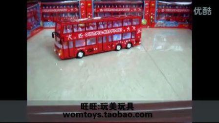 玩美玩具 电动伦敦奥运大巴双层公交车
