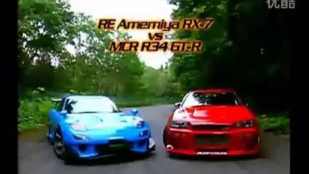 山路之战:RE Amemiya RX-7 vs MCR R34 GTR