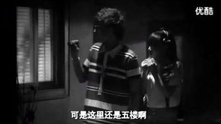 《爱情公寓3》之最恐怖片段