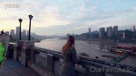 《法国女孩在重庆》预告片(超清版)3分钟/非完整版[OurFilm作品](中法字幕)