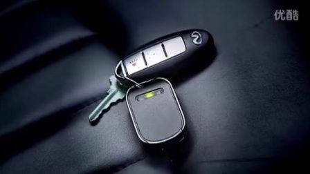 蓝牙钥匙扣  钥匙不再丢