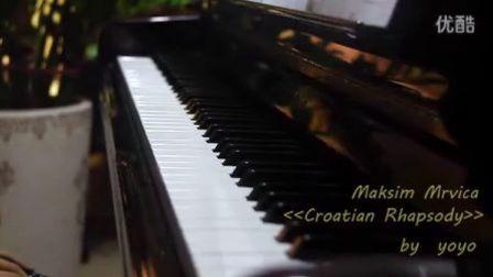 马克西姆《克罗地亚狂想曲》钢琴版