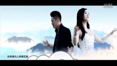 优酷音乐首发官方版《大声唱》-凤凰传奇