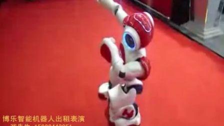 机器人跳舞|机器人出租|机器人展览|世博会机器人[www.boole-tech.com]