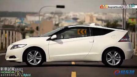 油电混合动力车型-本田CR-Z