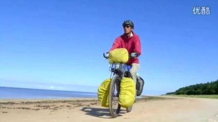 """""""骑""""进波罗的海"""