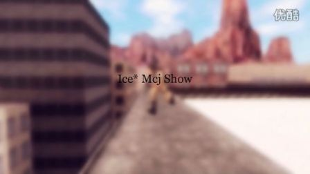Ice Mcj Show by Ice
