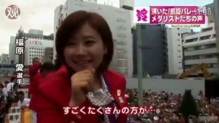 日本奥运选手东京银座游街
