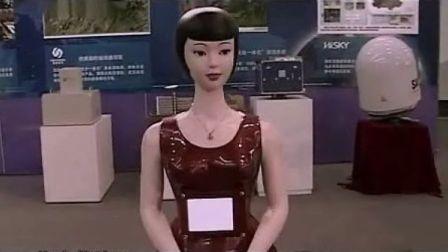 导览服务机器人[www.boole-tech.com]