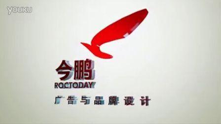 今鹏广告宣传片
