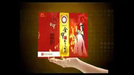 灰指甲特效药视频教材www.gxaf.com.cn