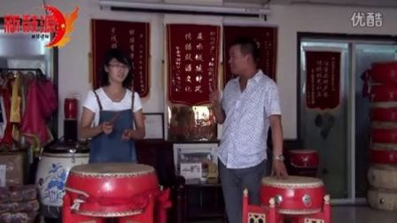 威风锣鼓:新鼓源最新舞台鼓乐教学视频!