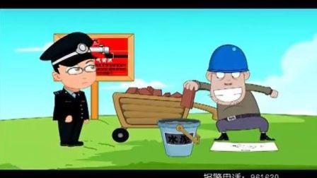 呼和浩特动画  天然气管道保护法  内蒙古动画