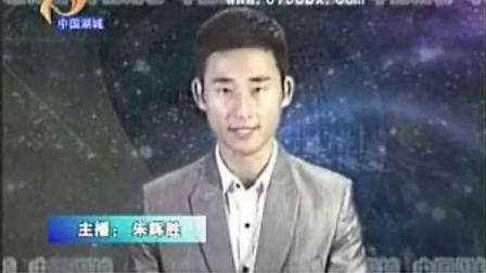 鄱阳电视新闻2012年8月27日