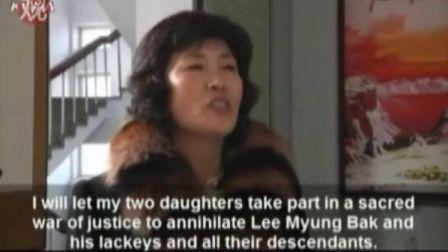 朝鲜军民恨死李明博了