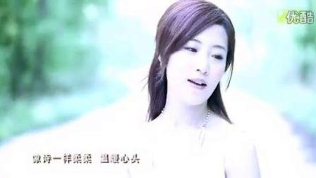 【峰仔】吕雯-柔柔