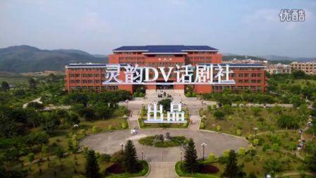 广东工业大学华立学院图书馆介绍片