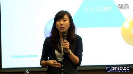 诺和诺德中国制药有限公司领导力发展经理----李文超在中国学习与发展大会专题报道