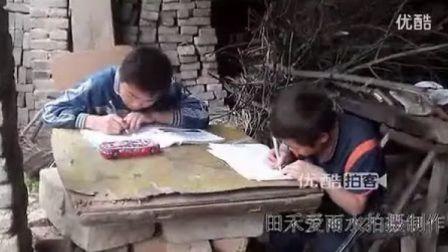 【拍客】2012开学季--父亡母哑小哥俩立志求学成才孝敬母亲