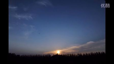 延时摄影习作-下午-日落-夜晚