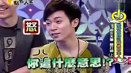 十点名人堂-20120711 创作天团 苏打绿(上)