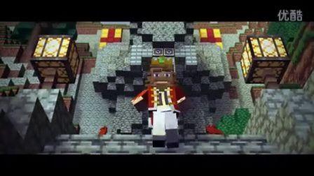 Fallen Kingdom - 倒塌帝国 minecraft歌曲