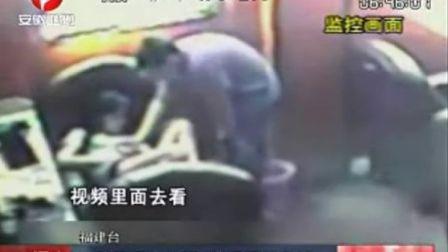 男子网吧猥亵两名90后女生被监控拍下