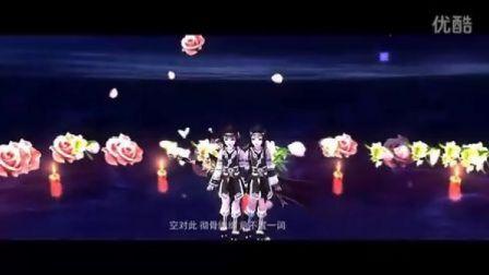 剑网3《一路有你》包子馒头友情纪念片