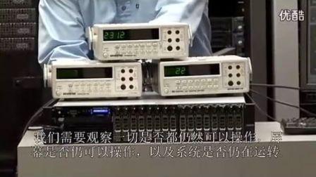 戴尔PowerEdge服务器热备份电源功能演示 成都戴尔DELL服务器经销商