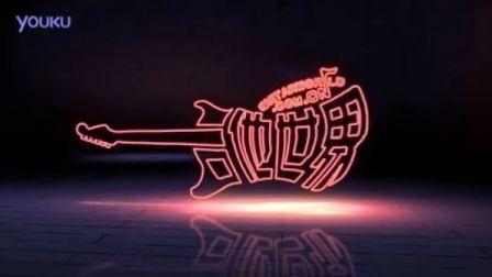 吉他独奏 斗笠哥系列四