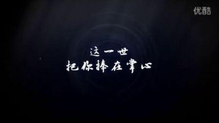 罗马风情27度婚纱摄影广告宣传MV