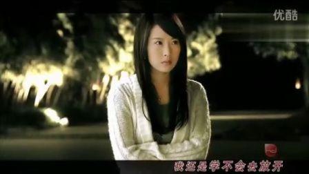 09蜗居 片头曲 我想要这一种幸福 丁薇 (TVB高清翡翠台版)