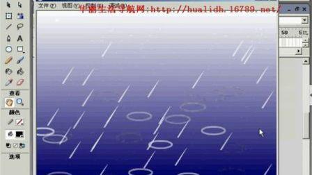 FLASH动画教程78 制作下雨动画