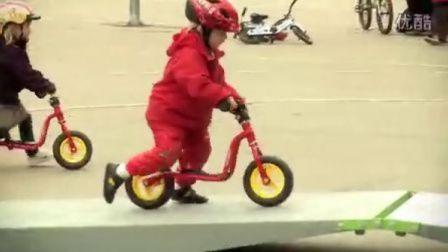 「自行车文化」之自行车儿童乐园