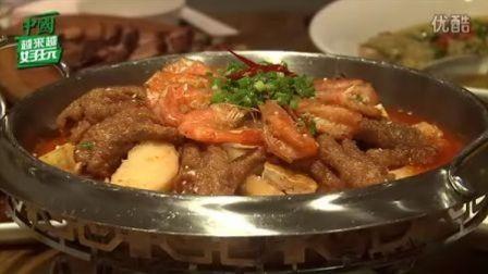 寻访个性美食——外婆家运动会主题餐厅——中国越来越好玩