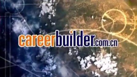 CareerBuilder在中国