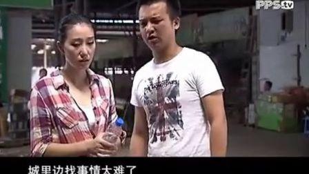 重庆电视台冷暖人生《嫌妻》何银钏,张玲嘉主演