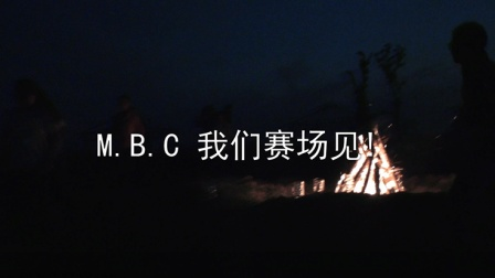MBC 爱上草原-中野杯 疯狂路亚BASS船钓赛