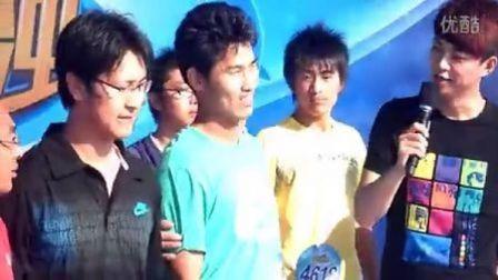 2010-6-21夏西村秧歌队演员 于淼群参加《快乐向前冲>第7周.周冠军赛最后决战