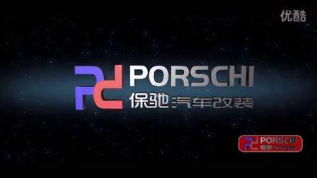 PORSCHI 保驰汽车改装为展会打造宣传片 MKV 超清格式