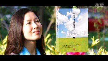安宁新书《呼伦贝尔草原的夏天》宣传片 【石头·小磊】