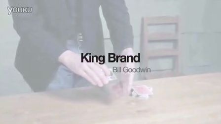King Brand by Bill Goodwin