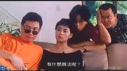 笑星撞地球粤语: 你们哇什么啊?